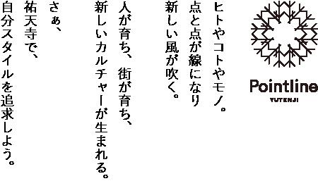 Pointline YUTENJI